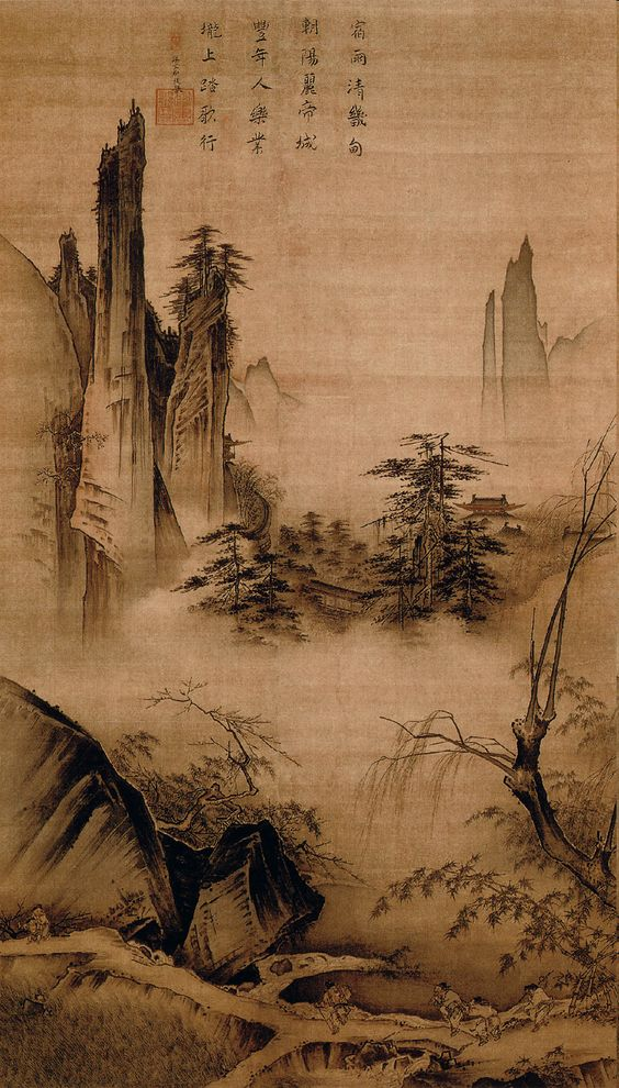 Ma_Yuan_-_Dancing_and_Singing-_Peasants_Returning_from_Work:
