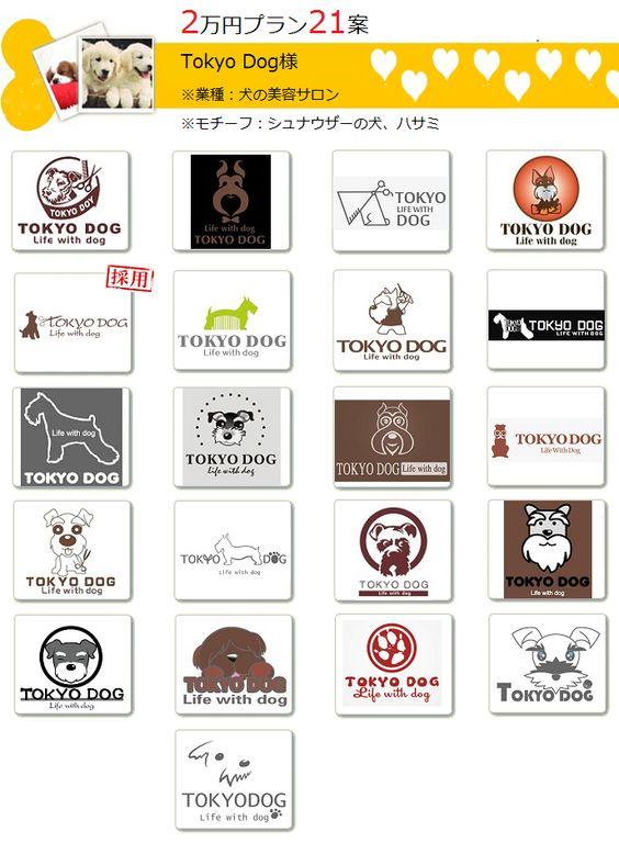 tokyodog-logo-results (688×938)