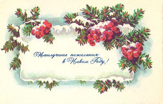 Художник А. Куртенко. 1979