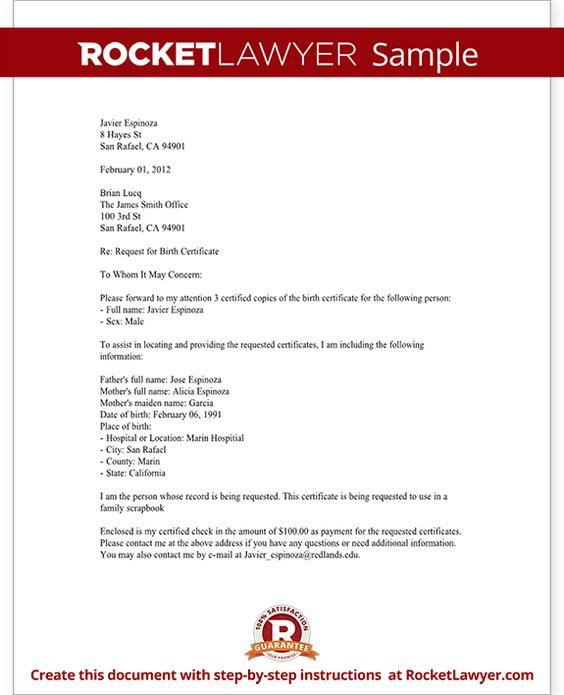 Birth Certificate Letter Form How Request For Business Template