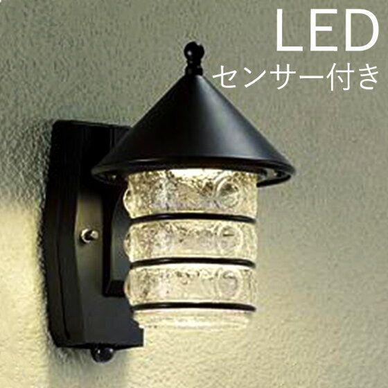 楽天市場 照明 人感センサー付き おしゃれ Led レトロ 玄関照明 外灯