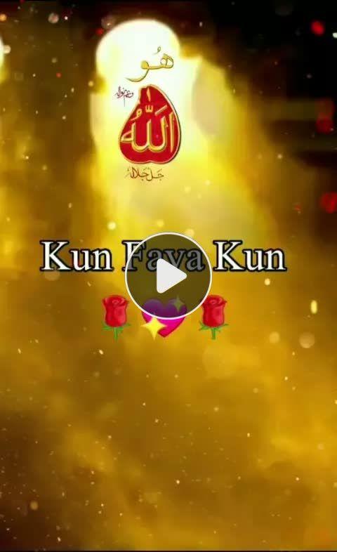 Pin By Khanqah Sarwari Qadri On Short Motivational Videos Add Music Watch Video Music Videos