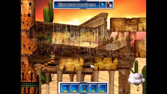 Lemure PC 2008 Gameplay