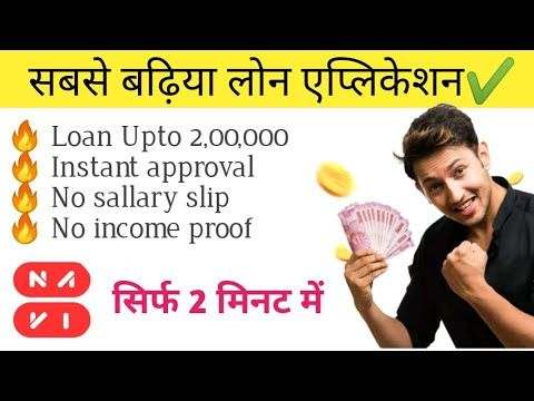 7477479417 Navi Loan Customer Care Toll Free Number Call Now Youtube In 2020 Customer Care Loan Care