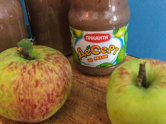 Рецепт яблочного повидла без сахара