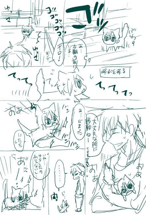 Earthquake ...  From nonta2323 ... Free! - Iwatobi Swim Club, free!, iwatobi, neko, cat, rin matsuoka, rin, matsuoka, makoto tachibana, makoto, tachibana