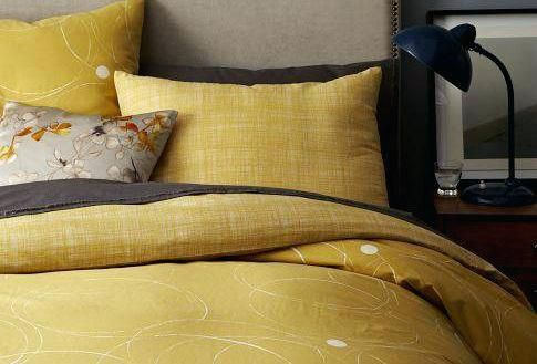 Gelbe Bettwaschesets Bett Ideen Gelbe Bettdecke Und Gunstige Betten