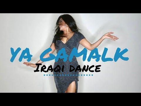 Ya Gamalk Iraqi Dance By Carmen Youtube Dance Carmen Iraqi
