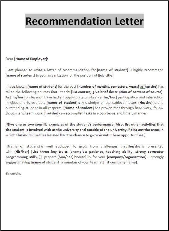 Recommendation Letter Sample From Employer  Personal