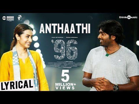96 Songs Anthaathi Song Lyrical Video Vijay Sethupathi Trisha Govind Vasantha C Prem Kumar Youtube Lyrics Songs Tamil Songs Lyrics