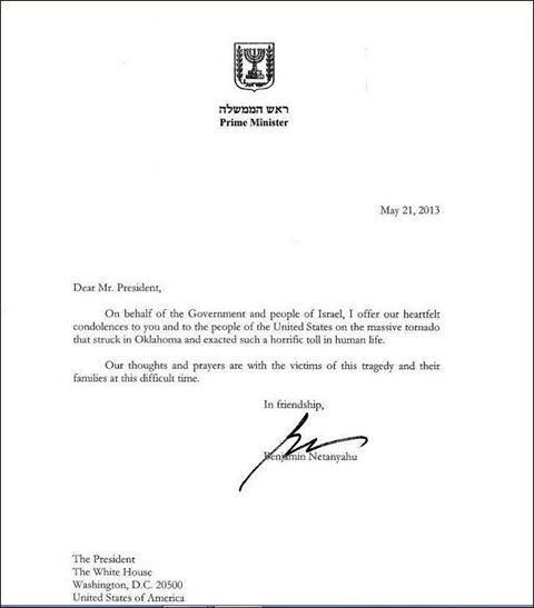Prime Minister Netanyahuu0027s Condolence Letter to President Obama - condolence letter example