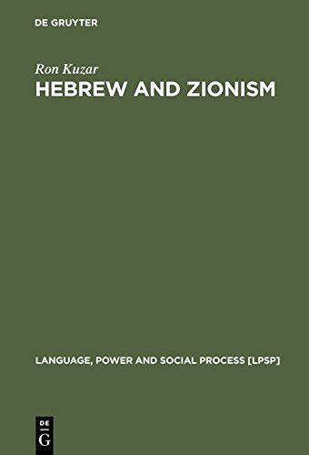 Hebrew and Zionism: A Discourse Analytic Cultural Study (... https://www.amazon.com/dp/3110169924/ref=cm_sw_r_pi_dp_0k7ExbF684E6X