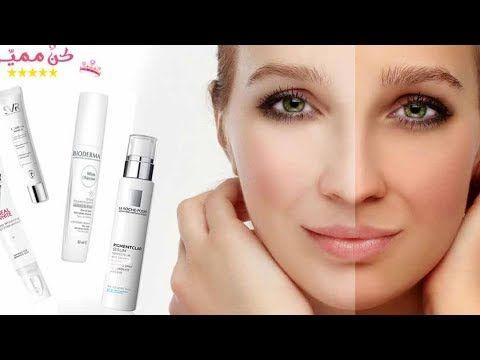 افضل 10 كريم لتفتيح الوجه في اسبوع و توحيد لون البشرة Youtube Lipstick Beauty
