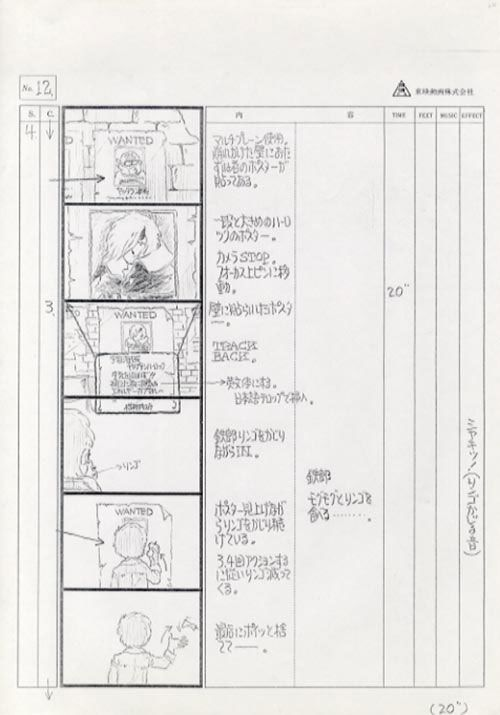 Crunchyroll - FEATURE  - anime storyboard
