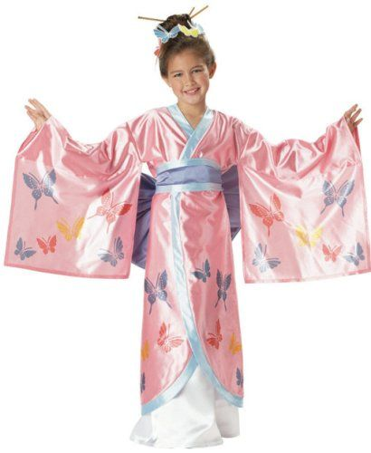 Kids Japanese Princess Kimono Halloween Costume « Blast Gifts