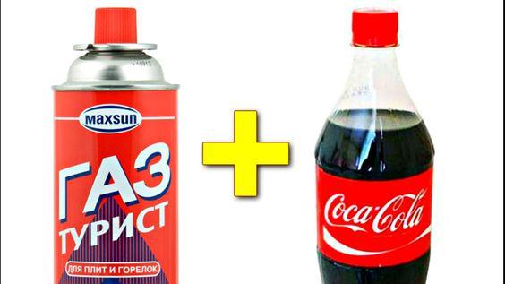 Diese Burschen aus Lugansk, Ukraine fügen einer gewöhnlichen Coca-Cola Butan hinzu und lassen die Teile dann fliegen. Und wie die Dinger fliegen, dass geht ab wie Rakete! Definitiv etwas, was ich ausprobieren muss! Falls es euch interessiert, was dabei abgeht, Redditor Funktapus gibt uns etwas Nachhilfe: Coca-Cola is filled with dissolved CO2. The CO2 can [ ] Butan Coca-Cola Rakete was first seen on Dravens Tales from the Crypt.