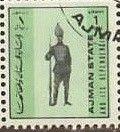 Stamp: Military Uniform (Ajman) (Military uniforms, small size) Sn:AJ 2523