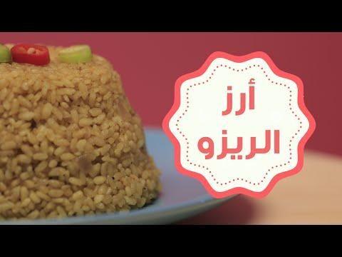 طريقة عمل أرز الريزو من كنتاكي Kfc Rizo Rice Recipes Arabic Food Food Rice Recipes