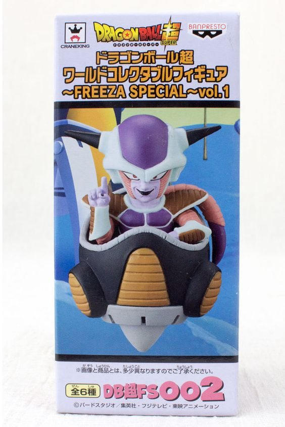 Dragon Ball Z WCF World Collectible Figure Freeza 1st form JAPAN ANIME MANGA