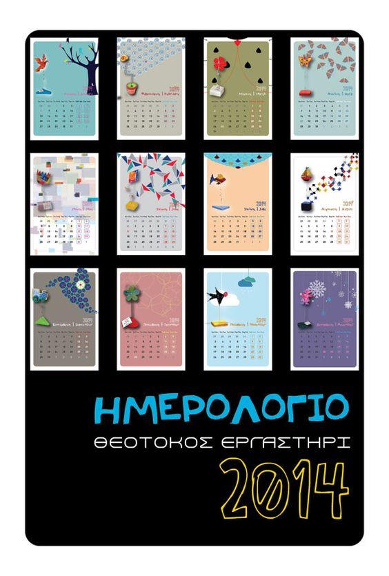 Digital print - Desk Calendar 2014   Graphic Design   Pinterest   Desk ...