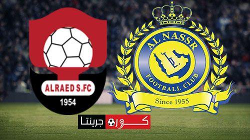 مشاهدة مباراة النصر والرائد بث مباشر اليوم 11 3 2020 In 2020