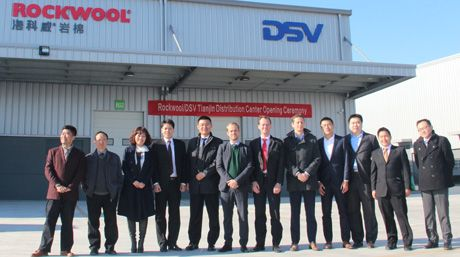 New 13,000 sqm distribution centre in Tianjin - http://supplychains.com/new-13000-sqm-distribution-centre-in-tianjin/