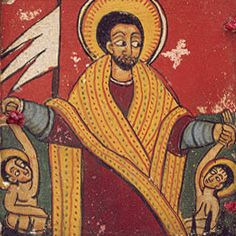 Black Jesus image from Ethiopia, from the 17th or 18th C.
