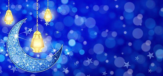 وميض القمر الأزرق والفانوس ضوء تأثير خلفية رمضان In 2021 Ramadan Background Lanterns Lantern Lights