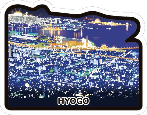 gotochi card kobe by night hyogo