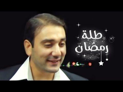 طله رمضان موسى مصطفى وعبدالقادر صباهي قناة كراميش Karameesh Tv Youtube
