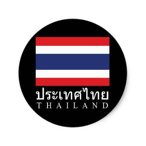 Thailand Flag With Thailand Word In Thai Language Classic Round Sticker Zazzle Com Thailand Flag Buttons Pinback Thailand Gifts