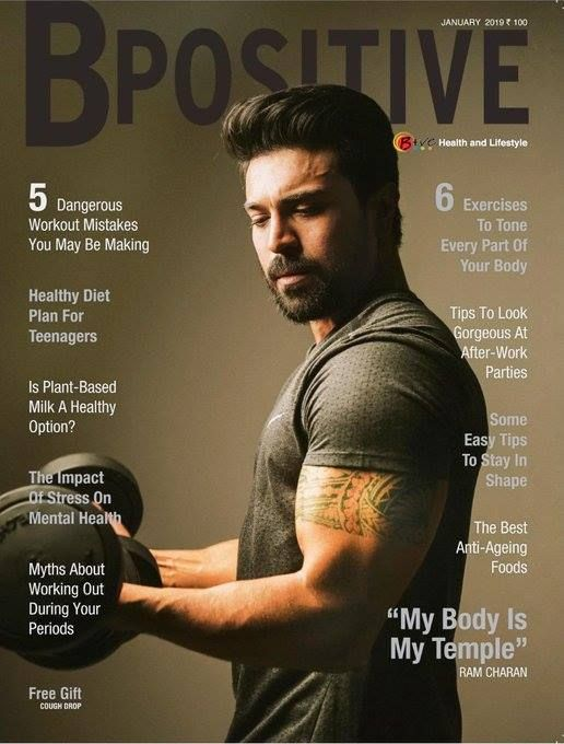 Mega Powerstar Ram Charan On The Cover Page Of Bpositive Magazine Ramcharan Https T Co Ozfvsq28wd Download Free Movies Online Actor Photo Hottest Guy Ever
