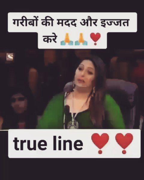 Tik Tok Shared A Post On Instagram Follow Now Tiktok Videoz Tiktok 1million Tiktoks Tiktokboys Tiktokdance Ti Feelings Quotes Feelings Quotes