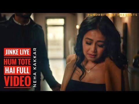 Jinke Liye Hum Rote Hai Full Song Vo Kisi Aur Ki Baho Me Sote Hai Neha Kakkar Jaani Punjabi Beat Youtube In 2020 Youtube Songs Cute Wallpaper For Phone