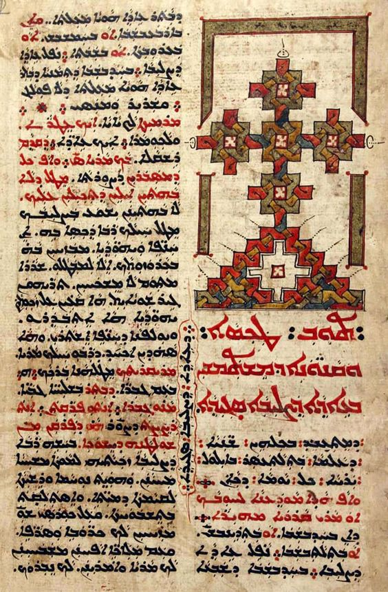 syriac | Opinions on Syriac language