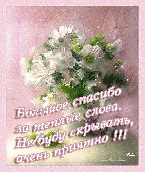 Pin Ot Polzovatelya Nadezhda Loksheva Na Doske Biblejskie Citaty S