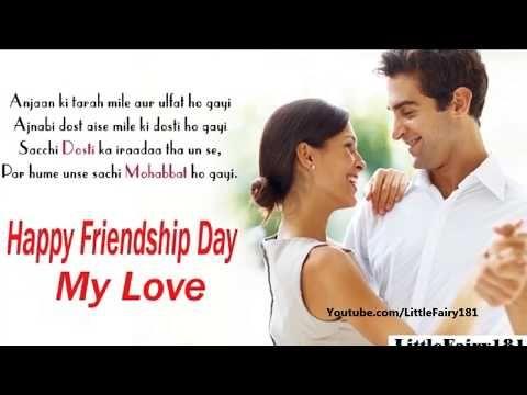 New Whatsapp Status Video For Bfgf Best Friendship