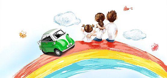 Fondo Acuarela 16000 Fondo De Acuarela Y Fotos Gratis Descargar Pagina 2 Family Cartoon Rainbow Family Free Background Photos