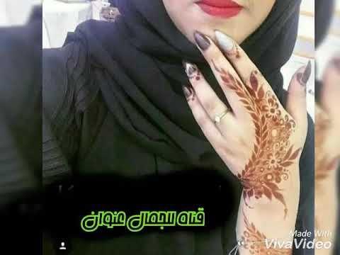 Youtube Henna Designs Youtube Henna