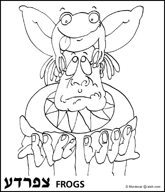 leaven bread coloring pages - photo#14