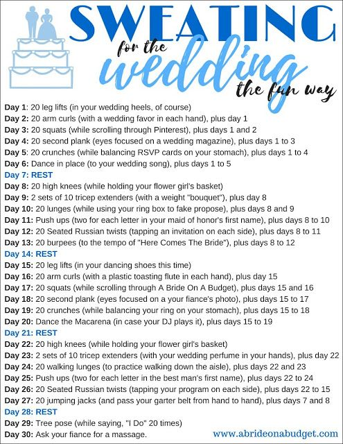 Tired of BORING 30-day workout challenges? I get it! This Sweating For The Wedding The Fun Way 30-day workout challenge from www.abrideonabudget.com is SO MUCH more fun and PERFECT for a bride-to-be.