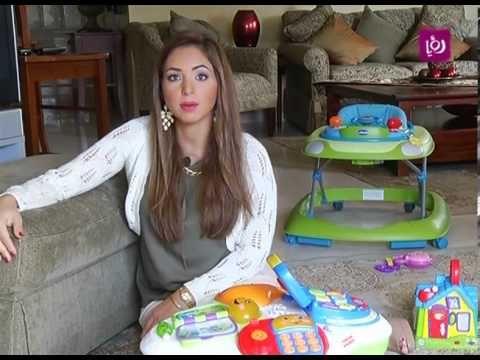 رولا قطامي تتحدث عن نمو الاطفال في عمر السنة Kids Decor Home Decor