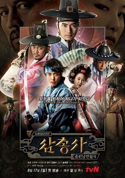 the three musketeers subtitles english