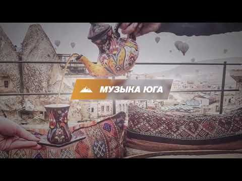 Makka Mezhieva Chaj Azer Muzyka Yuga Youtube Painting Art