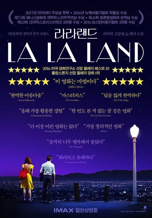 la la land full movie free