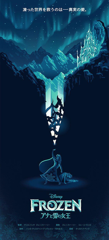 Frozen (2013) [567x1247]