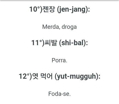 Pin De Jessica Dias Em Aprendendo Coreano Palavras Coreanas