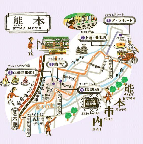 熊本県 熊本市内エリア