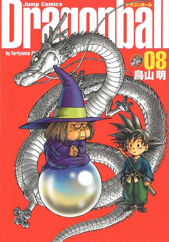 """""""Dragonball Kanzenban, Vol. 8"""""""