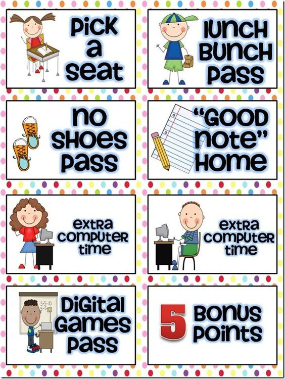 These are the rewards I use in my class! Love that I can now use passes instead of sticky notes.